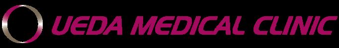 うえだメディカルクリニック|睡眠時無呼吸症候群、金属アレルギー検査など、歯科医療との連携ができる内科クリニック